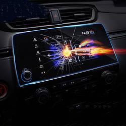 Защитное стекло для экрана мультимедиа (монитор,панель приборов) Honda Accord,Civic,CR-V,Fit,FR-V,HR-V,Pilot