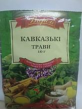 Кавказские травы 10г