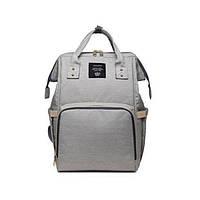 Сумка-рюкзак для мам LeQueen   Серая