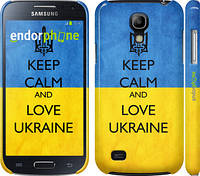 "Чехол на Samsung Galaxy S4 mini Duos GT i9192 Keep calm and love Ukraine v2 ""1114c-63"""