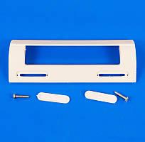 Универсальная ручка для двери холодильника (крепление 85-160 мм)