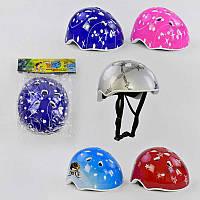 Шлем защитный SKL11-187024