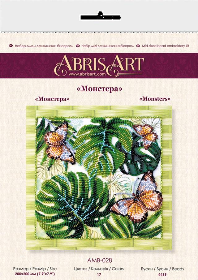 Abris Art вышивка бисером наборы