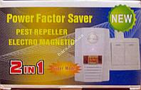Энергосберегающее устройство 2 в 1 (+отпугиватель комаров)