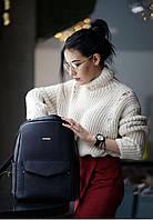 Кожаный городской женский рюкзак на молнии Cooper темно-синий - BN-BAG-19-mystic