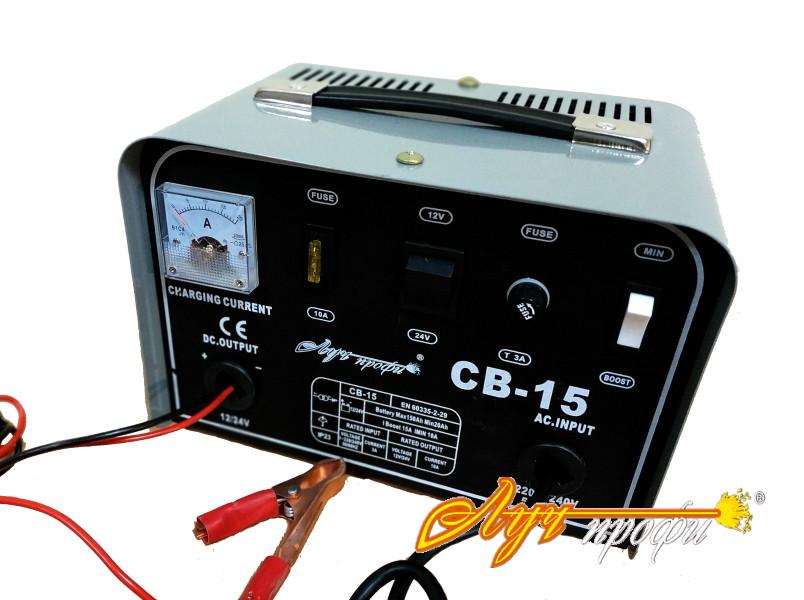 Зарядное устройство Луч-профи СВ-15