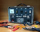Зарядное устройство Луч-профи СВ-15, фото 2
