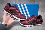 Кроссовки мужские Adidas Climacool, бордовые (13086) размеры в наличии ► [  43 (последняя пара)  ], фото 2