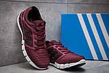 Кроссовки мужские Adidas Climacool, бордовые (13086) размеры в наличии ► [  43 (последняя пара)  ], фото 3