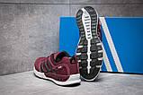 Кроссовки мужские Adidas Climacool, бордовые (13086) размеры в наличии ► [  43 (последняя пара)  ], фото 4