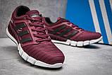 Кроссовки мужские Adidas Climacool, бордовые (13086) размеры в наличии ► [  43 (последняя пара)  ], фото 5