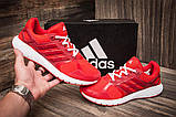 Кроссовки мужские Adidas Duramo 8 M  ( 100% оригинал  ), красные (7069) размеры в наличии ► [  44 44,5  ], фото 2