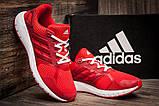 Кроссовки мужские Adidas Duramo 8 M  ( 100% оригинал  ), красные (7069) размеры в наличии ► [  44 44,5  ], фото 3