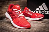 Кроссовки мужские Adidas Duramo 8 M  ( 100% оригинал  ), красные (7069) размеры в наличии ► [  44 44,5  ], фото 5