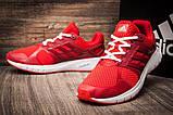 Кроссовки мужские Adidas Duramo 8 M  ( 100% оригинал  ), красные (7069) размеры в наличии ► [  44 44,5  ], фото 6