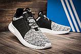 Кроссовки мужские Adidas Originals X PLR  ( 100% оригинал  ), серые (7074) размеры в наличии ► [  42 42,5 43  ], фото 5