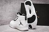 Кроссовки мужские  Jordan Ultra Fly, белые (13922) размеры в наличии ► [  45 (последняя пара)  ], фото 4
