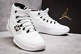 Кроссовки мужские  Jordan Ultra Fly, белые (13922) размеры в наличии ► [  45 (последняя пара)  ], фото 5