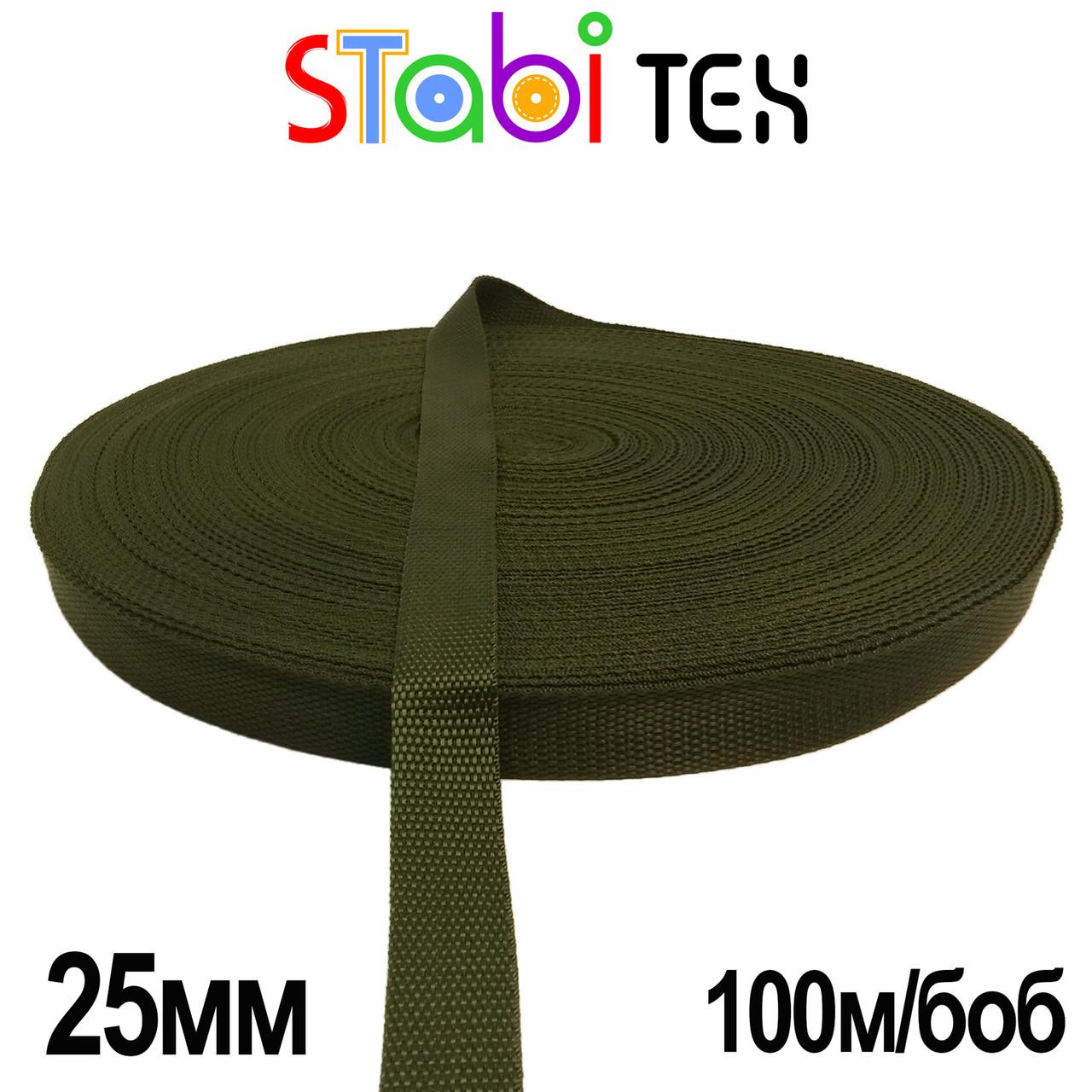 Лента ременная стропа 25мм 900Д (100м/боб) Хаки
