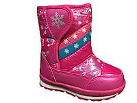 Ботинки для девочки((зима),23,24,26,27,28
