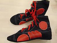 Одежда и обувь для бокса, единоборств