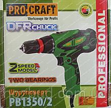 Сетевой шуруповерт Procraft PB1350/2 (DFR, 2 скорости)