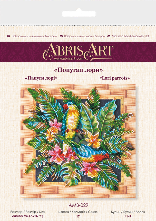 Абрис Арт наборы вышивка бисером