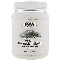 """Магниевые хлопья NOW Foods, Solutions """"Magnesium Flakes"""" 100% чистые (1531 г)"""