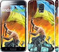 "Чехол на Samsung Galaxy S5 Duos SM G900FD Сильна Україна ""1966c-62"""