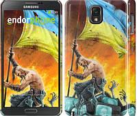"Чехол на Samsung Galaxy Note 3 N9000 Сильна Україна ""1966c-29"""