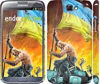 "Чехол на Samsung Galaxy Note 2 N7100 Сильна Україна ""1966c-17"""