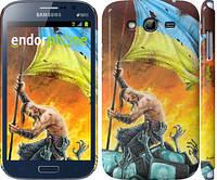 "Чехол на Samsung Galaxy Grand Duos I9082 Сильна Україна ""1966c-66"""