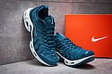 Кроссовки мужские Nike Air Tn, синие (12975) размеры в наличии ► [  43 (последняя пара)  ], фото 3