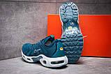 Кроссовки мужские Nike Air Tn, синие (12975) размеры в наличии ► [  43 (последняя пара)  ], фото 4