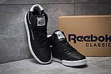 Кроссовки мужские Reebok  Club C 85 Face, черные (14245) размеры в наличии ► [  44 (последняя пара)  ], фото 3