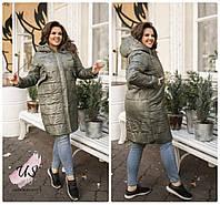 Женское батальное стеганое пальто-куртка на синтепоне. 4 цвета!