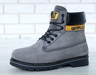 """Женские ботинки Caterpillar """"Grey"""" (люкс копия)"""