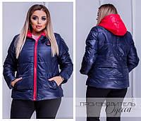 Осенняя короткая женская батальная короткая куртка на синтепоне и красным капюшоном размеры 44-56. Арт-1333/37, фото 1