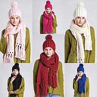 Женский зимний теплый набор шапка + шарф трикотаж-вязка черный розовый синий красный белый малиновый, фото 1