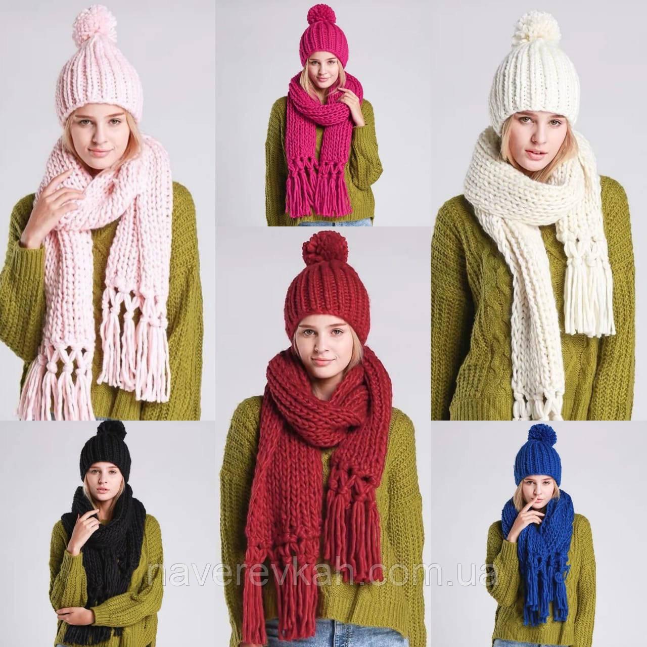 Женский зимний теплый набор шапка + шарф трикотаж-вязка черный розовый синий красный белый малиновый