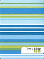 Ткань для рулонных штор В 385