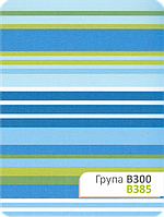 Тканина для рулонних штор В 385