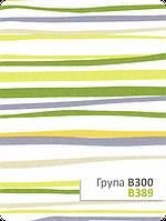 Ткань для рулонных штор В 389