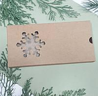 Коробка для шоколаду крафт 160х80х15 мм.