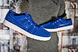 Кроссовки мужские Nike , синие (2470-5) размеры в наличии ► [  42 44  ], фото 6