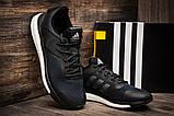 Кроссовки мужские Adidas Response 3 M  ( 100% оригинал  ), черные (7072) размеры в наличии ► [  43 44 45  ], фото 3