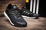 Кроссовки мужские Adidas Response 3 M  ( 100% оригинал  ), черные (7072) размеры в наличии ► [  43 44 45  ], фото 5