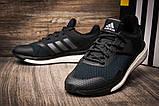 Кроссовки мужские Adidas Response 3 M  ( 100% оригинал  ), черные (7072) размеры в наличии ► [  43 44 45  ], фото 6