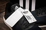 Кроссовки мужские Adidas Response 3 M  ( 100% оригинал  ), черные (7072) размеры в наличии ► [  43 44 45  ], фото 8