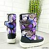 """Дутики женские зимние фиолетовые """"Colose"""" плащевка, фото 2"""